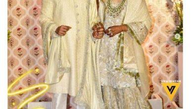 Gauhar Khan - Nikah Photos