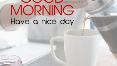 Good Morning & Have a Nice Day DP Images : With a Cup of Coffee