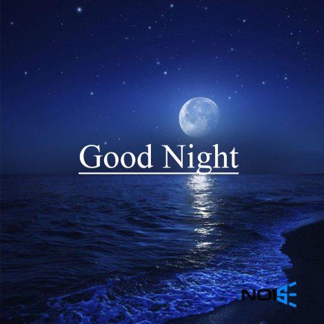 Good Night - Whatsapp DP Moon & SEA